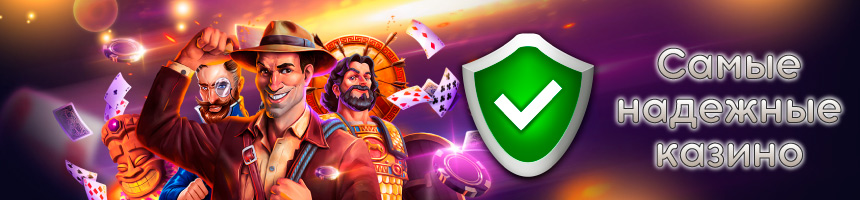 Poker приколы video games online